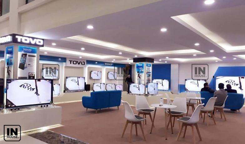 thiết kế showroom điện nước